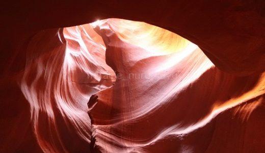 グランドサークルの神秘的な渓谷、アンテロープ・キャニオンに行ってきました