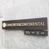 インターコンチネンタル フーコック ロングビーチリゾート宿泊記【クラブインターコンチネンタルラウンジ】