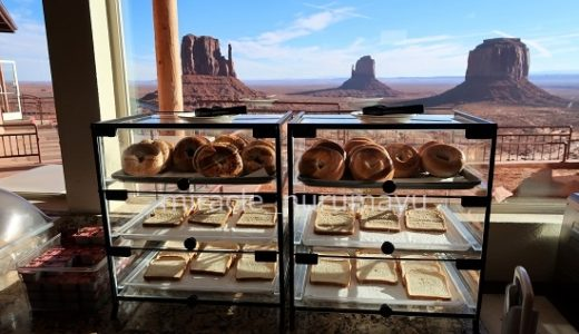 モニュメントバレー「ザ・ビューホテル(The VIEW Hotel)」の絶景レストランでの朝食