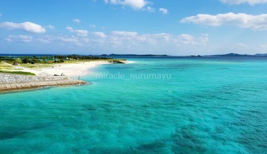 【穴場ビーチの宝庫】沖縄最北端の有人島、伊平屋島(いへやじま)へ行ってきました