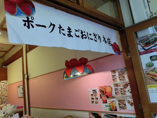 f:id:miracle_nurumayu:20170328173405j:plain