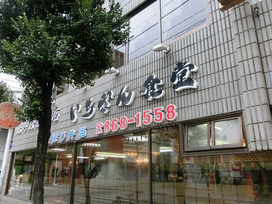 f:id:miracle_nurumayu:20170328173420j:plain
