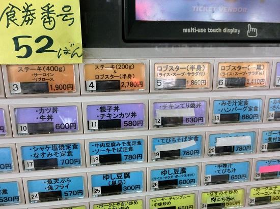 f:id:miracle_nurumayu:20170328173422j:plain