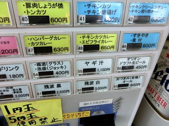 f:id:miracle_nurumayu:20170328173423j:plain