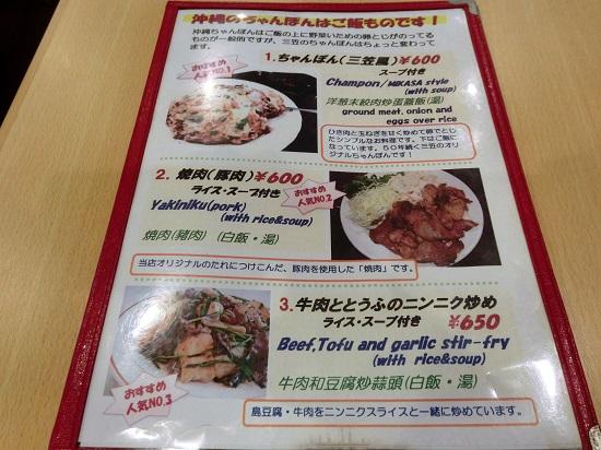 f:id:miracle_nurumayu:20170328173429j:plain