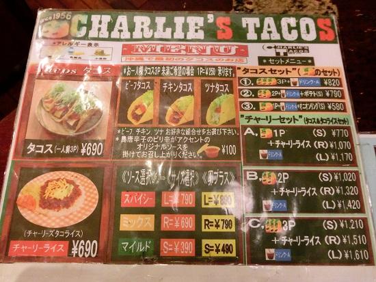 f:id:miracle_nurumayu:20170328173438j:plain