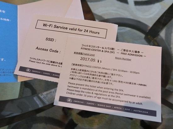 f:id:miracle_nurumayu:20171015163749j:plain