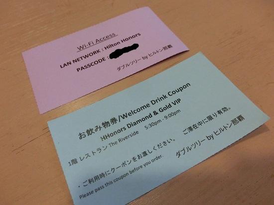 f:id:miracle_nurumayu:20171224185832j:plain