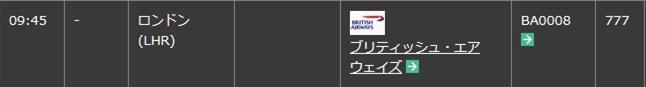 f:id:miracle_nurumayu:20180121033300j:plain