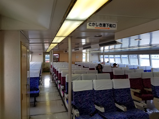 f:id:miracle_nurumayu:20180401024802j:plain