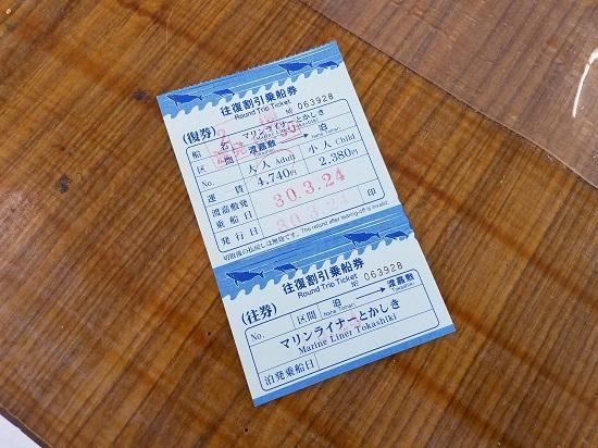 f:id:miracle_nurumayu:20180401024815j:plain