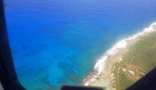 ロタ島へひとっ飛び!グアムから飛行機で30分ほどで行けるんです【成田~ロタ国際空港編】