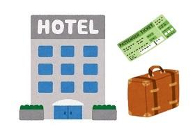 身内の不幸 航空券やホテルのキャンセルってどうなるの?