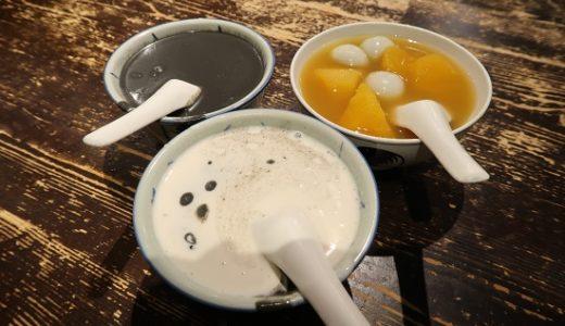 【香港】またまた週末弾丸食べ歩きの旅!
