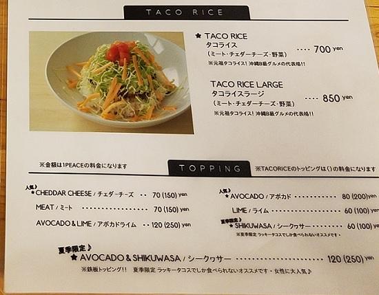 f:id:miracle_nurumayu:20181219002857j:plain
