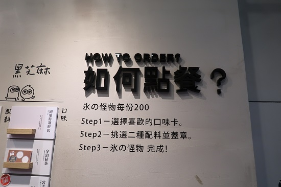 f:id:miracle_nurumayu:20190224020559j:plain