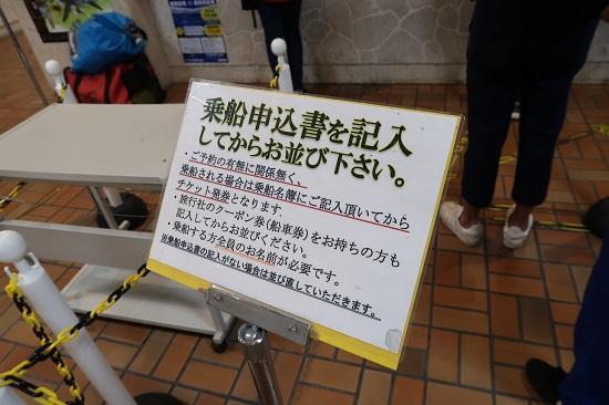 f:id:miracle_nurumayu:20190321190023j:plain