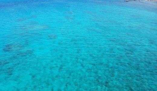 那覇からフェリーで日帰り離島旅。 阿嘉島の海は一見の価値あり!