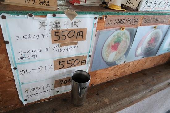 f:id:miracle_nurumayu:20190414163449j:plain